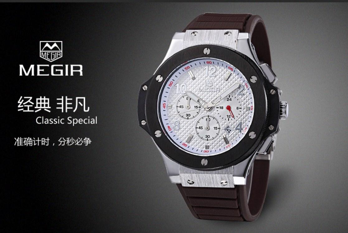 Водонепроницаемые спортивные кварцевые часы MEGIR 3002G (123-105) - 12
