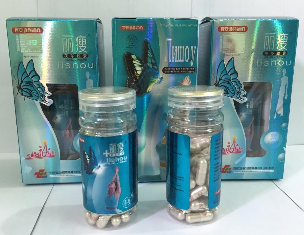 Препарат для похудения Lishou   - 2