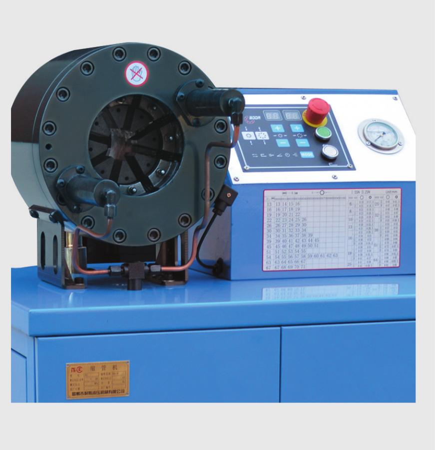 Станок для обжима РВД NS-32A (108-109) - 1