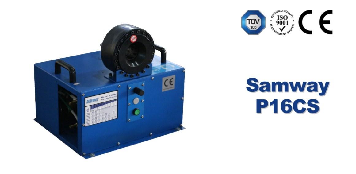 Мобильный станок для обжима РВД SAMWAY Р16CS (108-213) - 2