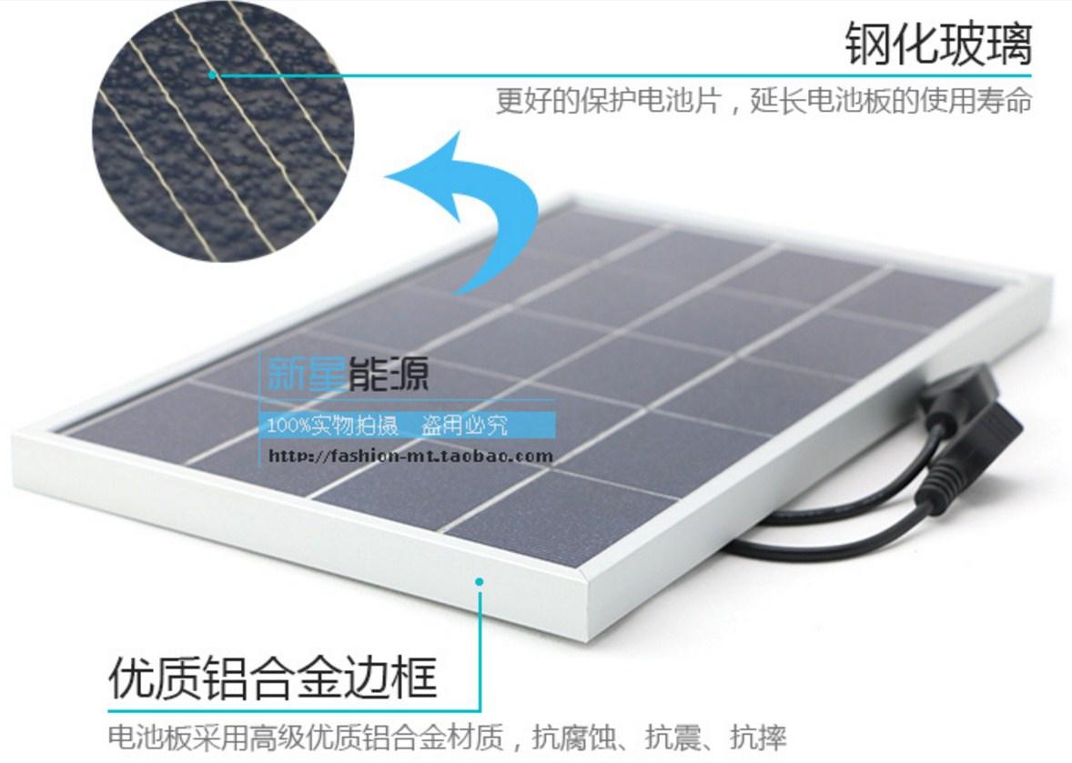 Фотоэлектрическая солнечная панель для зарядки телефонов 4W5V6V (120-107) - 12