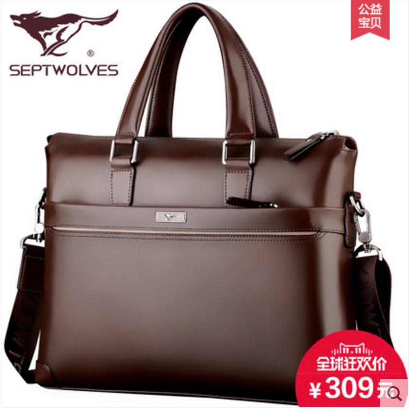 Мужские сумки - 3
