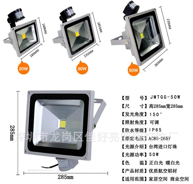 Светодиодный прожектор LED JHL-GY 10W-200W (115-102) - 7
