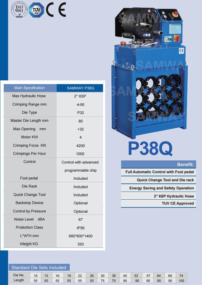 Обжимной станок РВД высокой точности - SAMWAY P38Q (108-170) - 2