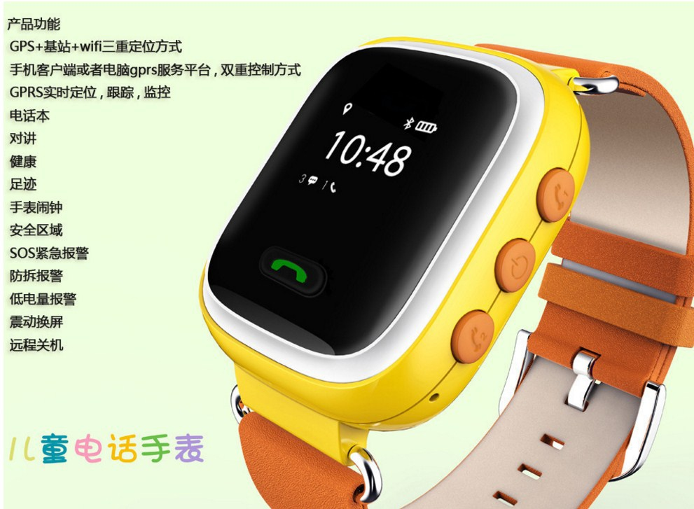 Детские смарт-часы GPS SH-01 (123-104) - 12