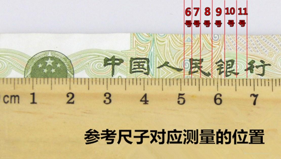 Мужское кольцо из титановой стали (124-111) - 8