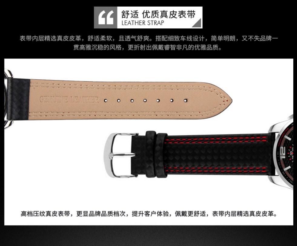 Водонепроницаемые кварцевые спортивные часы SKMEI (123-102) - 6