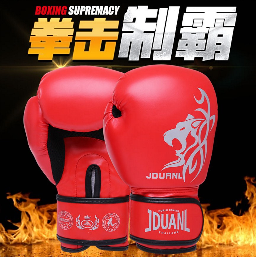 Боксерские перчатки JDUANL - SD351 (131-102) - 2