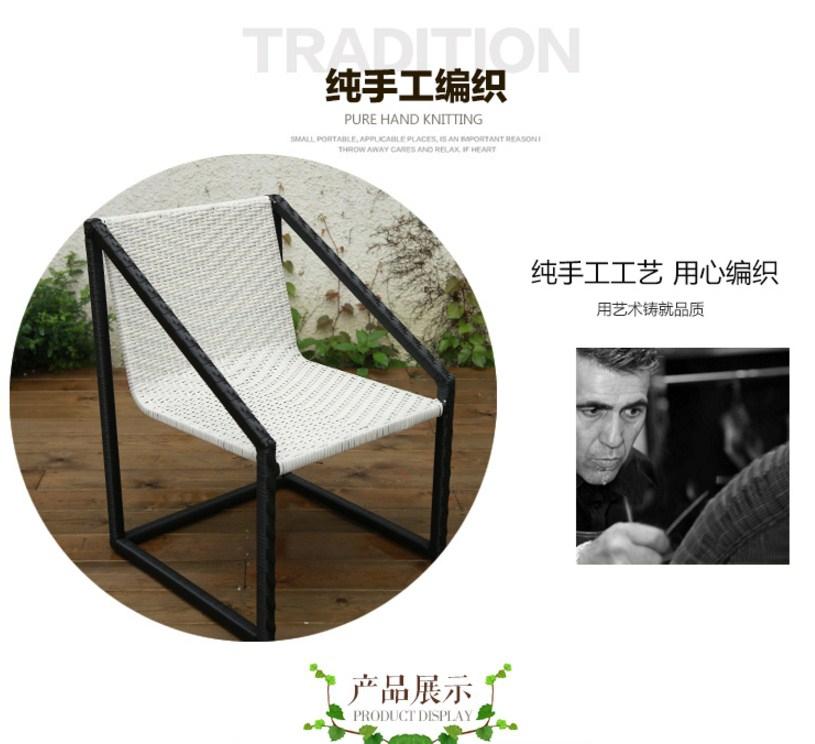 Столик и кресла из ротанга BASI LYNTON (132-100) - 3