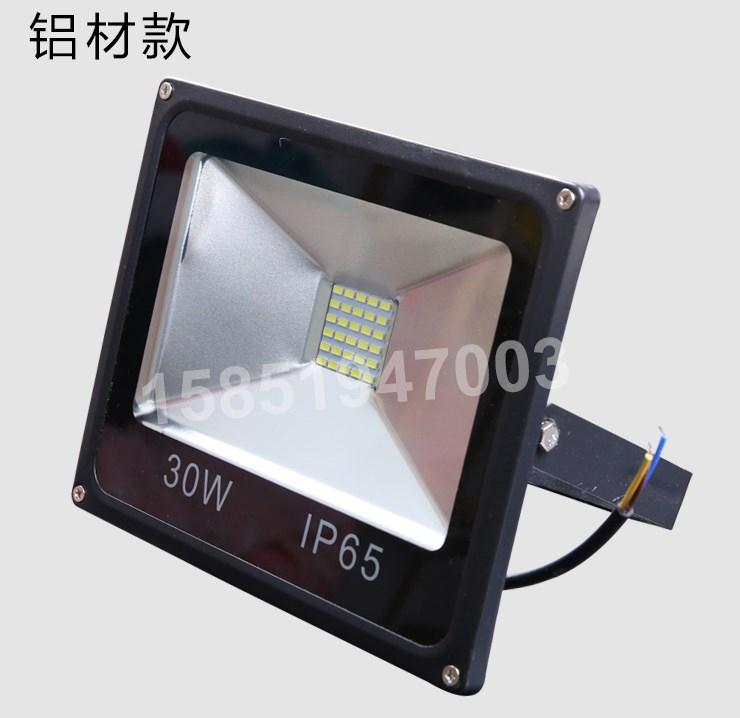 Промышленный светодиодный прожектор LED 30W-400W (115-101) - 2