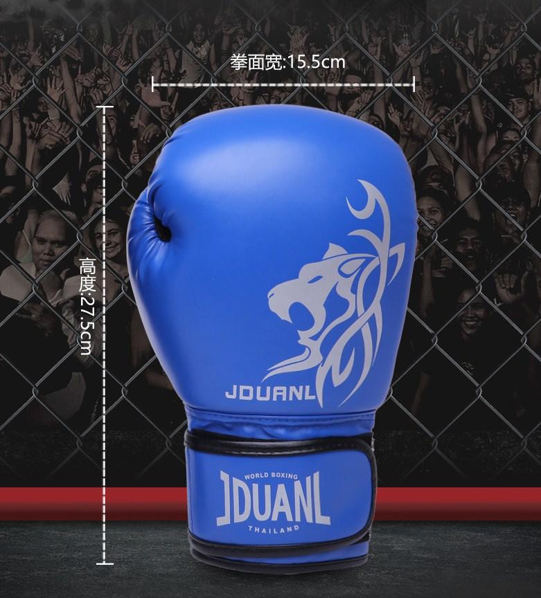 Боксерские перчатки JDUANL - SD351 (131-102) - 10