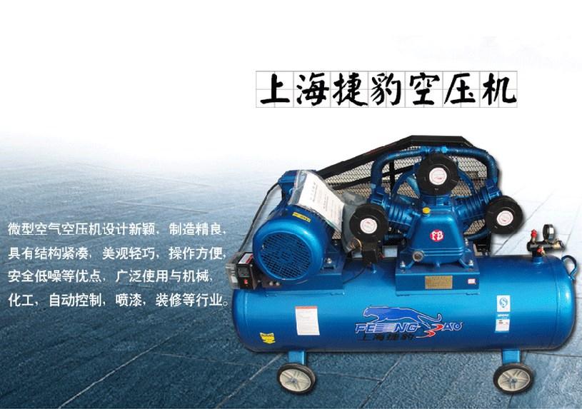 Воздушные насосы и компрессоры - 2