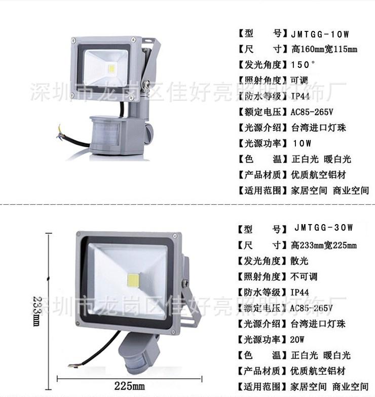 Светодиодный прожектор LED JHL-GY 10W-200W (115-102) - 8