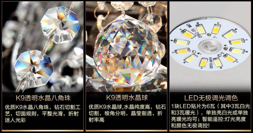 Люстры Plymouth Dili Lighting LED-PLD-3090 эксклюзивный продукт (101-230) - 15