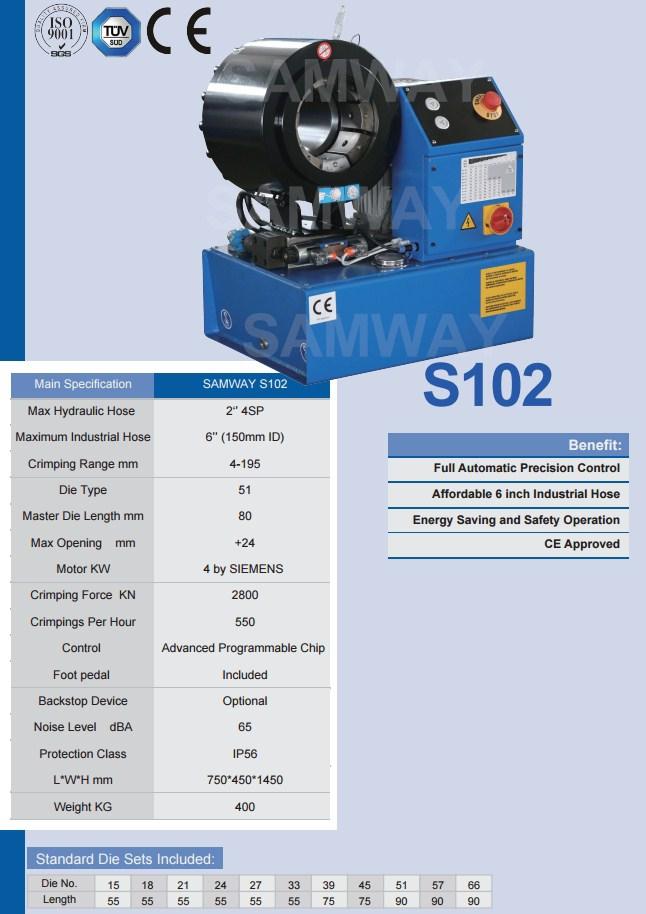 Экономичный обжимной станок РВД - SAMWAY S102 (108-177) - 2