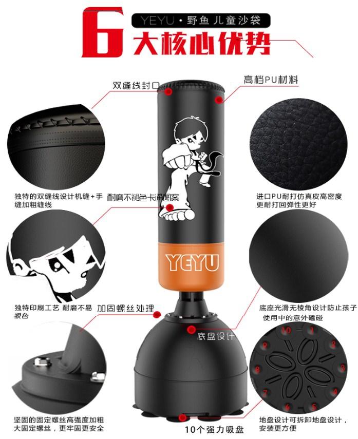 Детский тренажер для боевых искусств YEYI (131-105) - 6