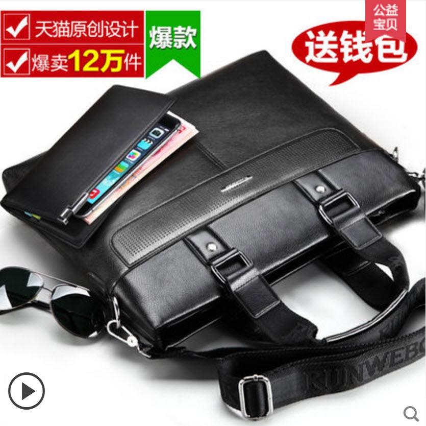 Мужские сумки - 8