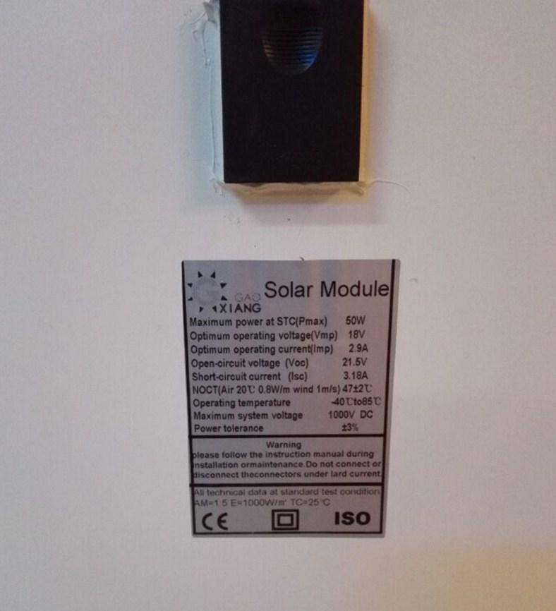 Монокристаллическая солнечная панель GX-2015-50-1 (120-108) - 6