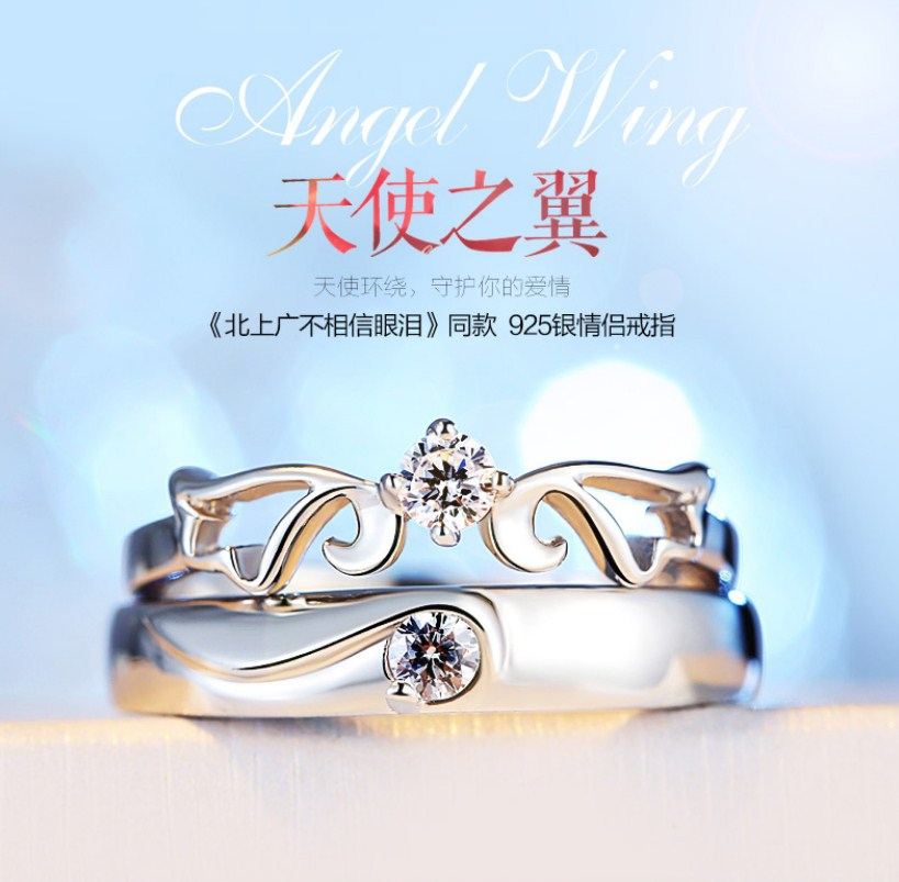 Серебряные S925 парные кольца для мужчины и женщины (124-110) - 12