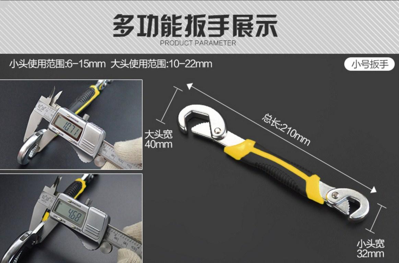Многофункциональный гаечный ключ Yi Ruize WNBS 6-32мм (131-106) - 10