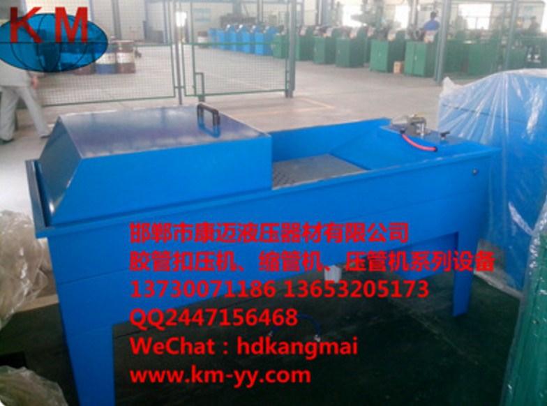 Станок для чистки РВД Kangmai KM-200H (103-119) - 4
