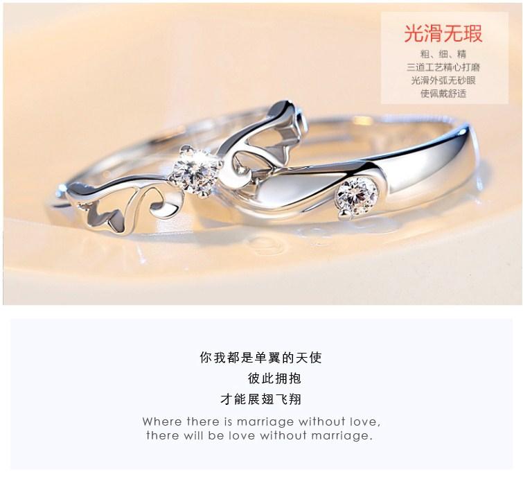 Серебряные S925 парные кольца для мужчины и женщины (124-110) - 16