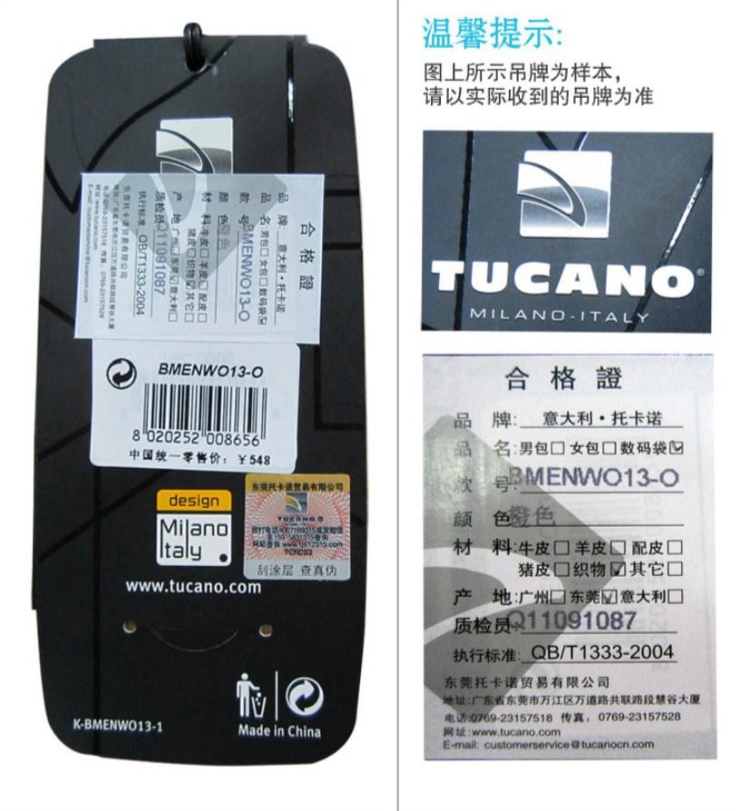 Женская сумка для ноутбука 13.3 дюйма Tucano BLAM (127-103) - 15