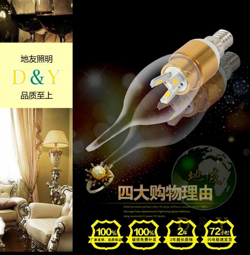 Лампа пожаробезопасная с металлическим корпусом LED-E14-5W-2835 (101-223) - 3