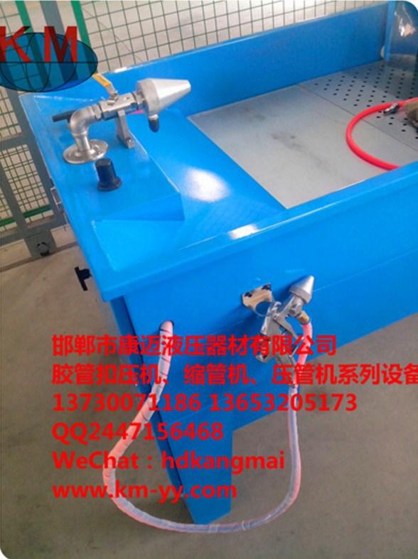 Станок для чистки РВД Kangmai KM-200H (103-119) - 7
