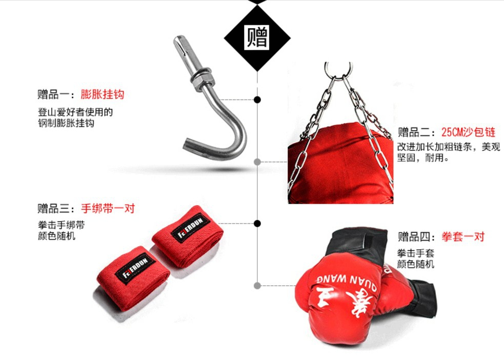 Боксерский мешок с песком FEIERDUN - FED-8721 (131-104) - 2