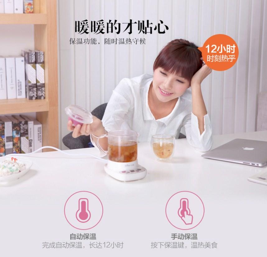 Многофункциональный электрический стеклянный чайник Bear YSH-A03U1 (119-109) - 13