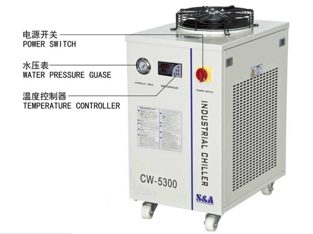 Чиллер CW-5300 (103-128) - 2