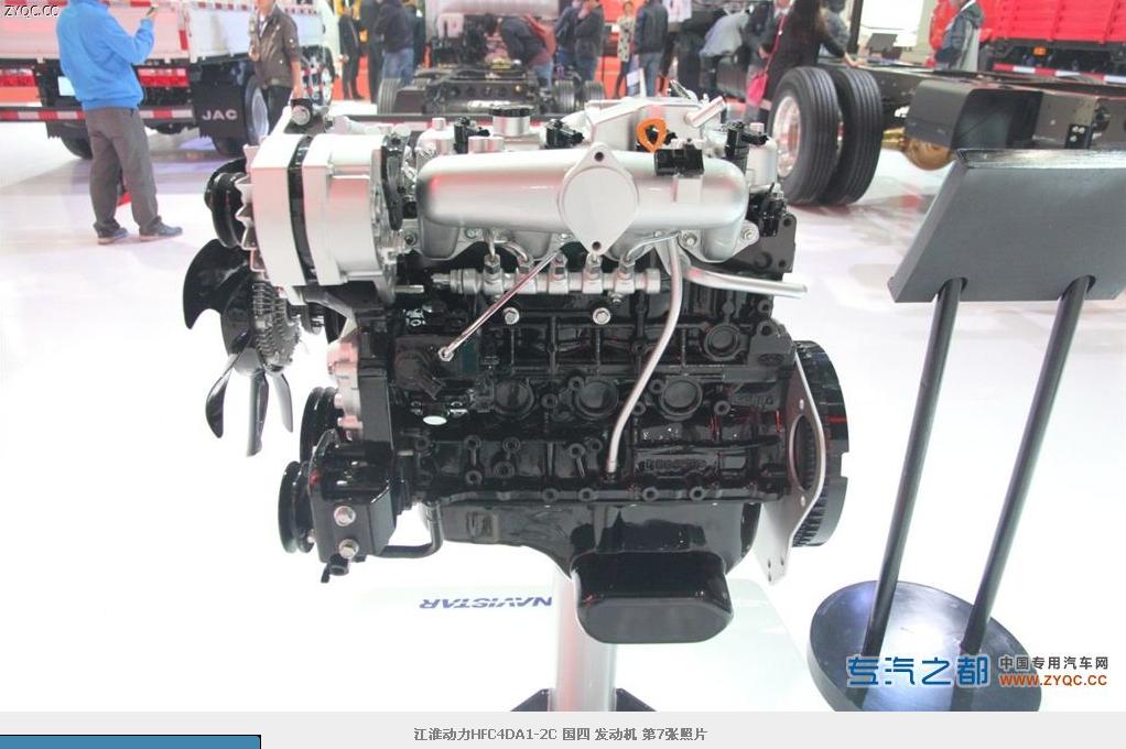 Дизельный двигатель JAC HFC4DA1-2C на базе ISUZU (106-101) - 6