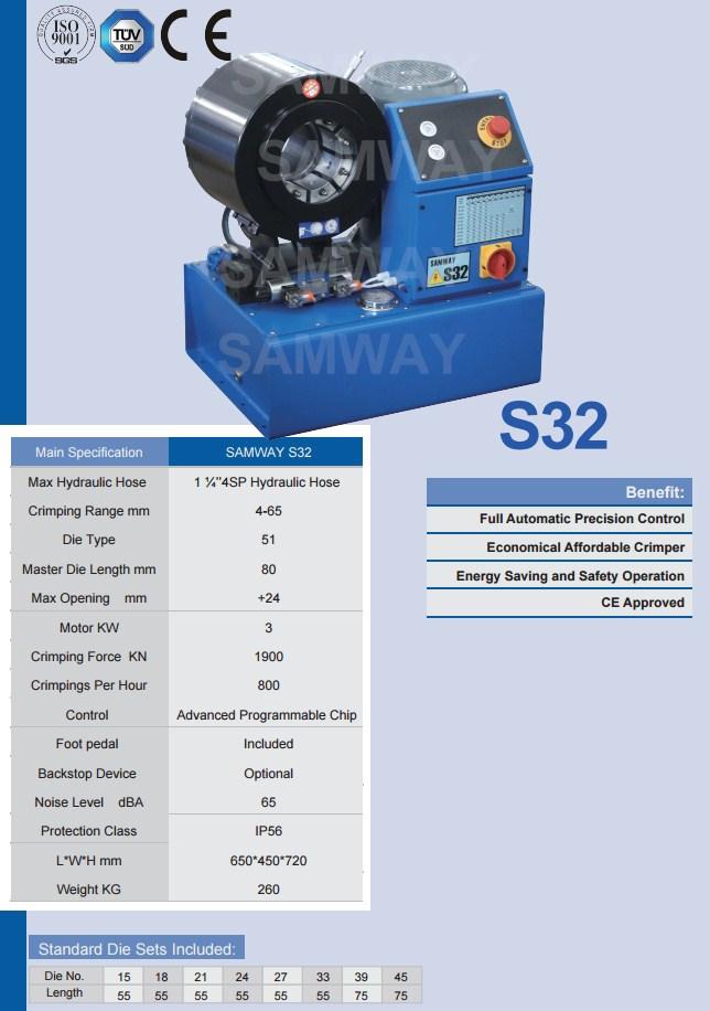 Экономичный обжимной станок РВД - SAMWAY S32 (108-178) - 2