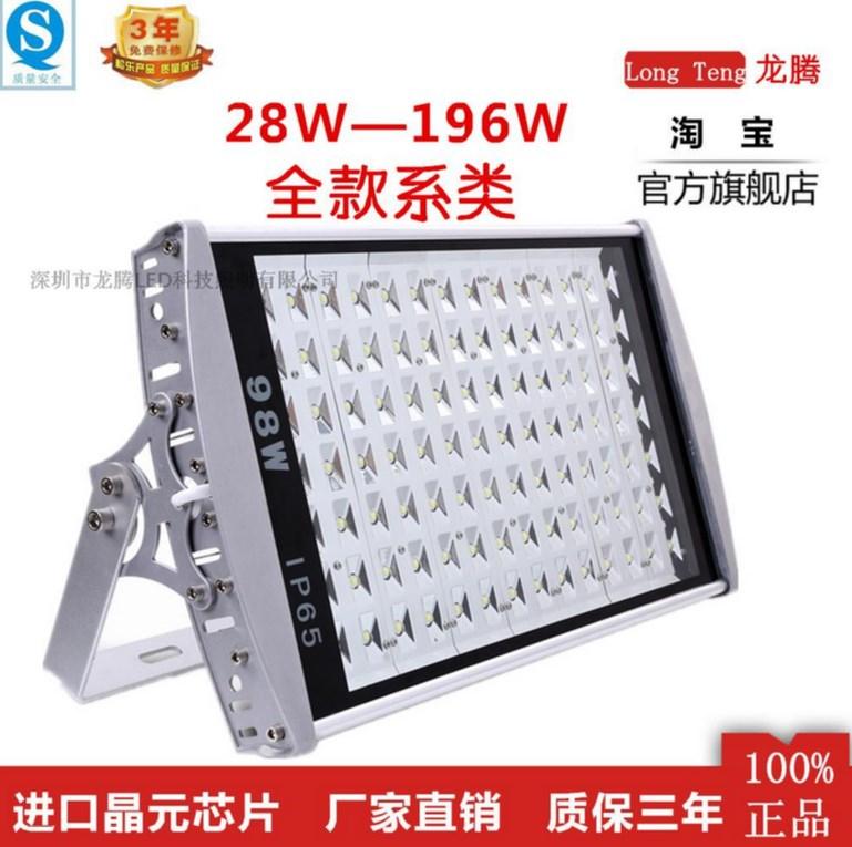Промышленный светодиодный светильник LED 28W-196W (115-100) - 1