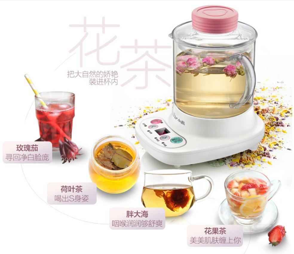 Многофункциональный электрический стеклянный чайник Bear YSH-A03U1 (119-109) - 10