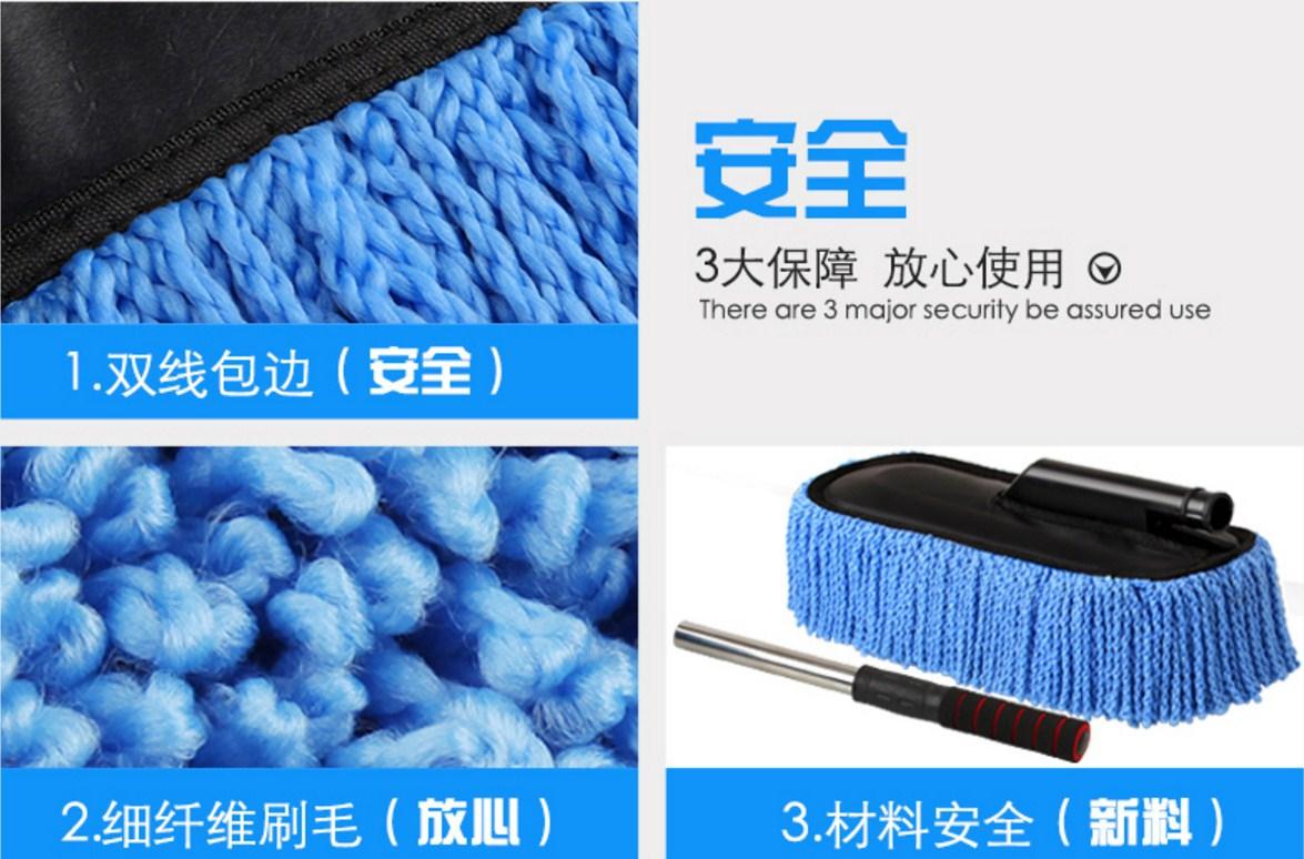 Телескопическая швабра для мытья автомобиля Dreamcar - xzm0001 (131-107) - 13