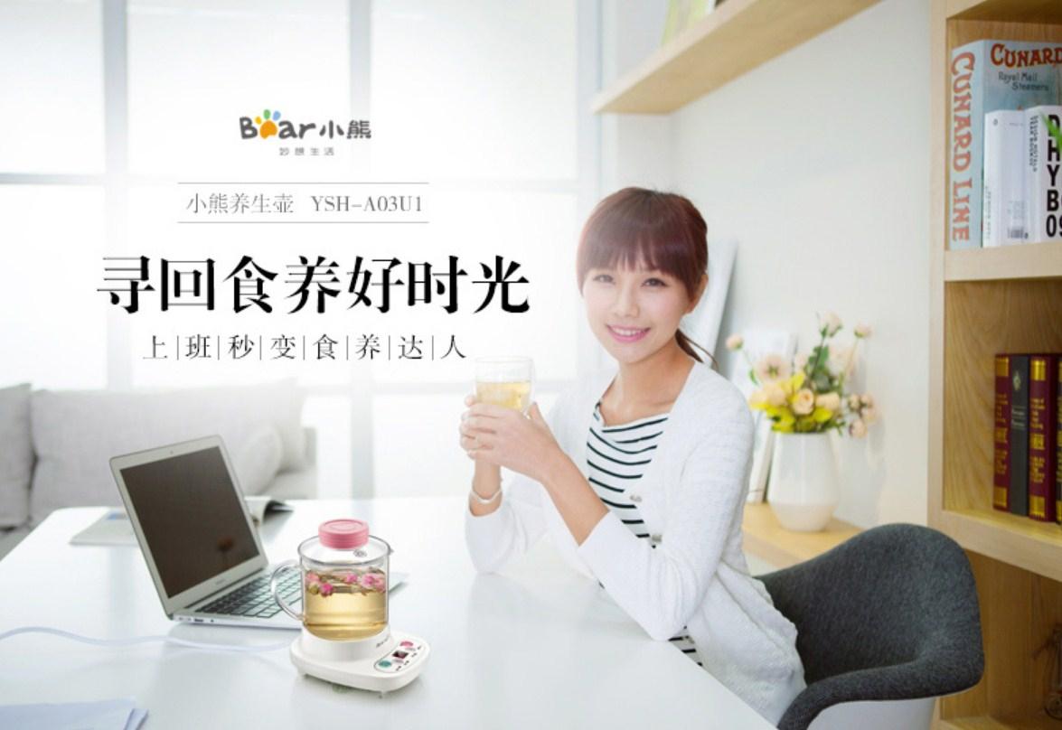 Многофункциональный электрический стеклянный чайник Bear YSH-A03U1 (119-109) - 7