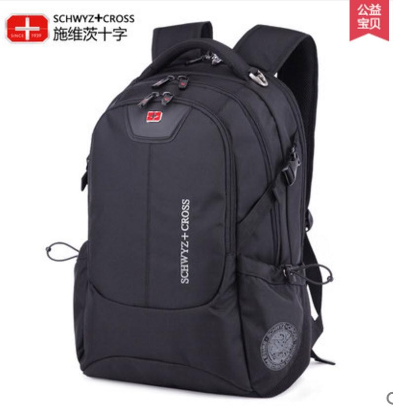 Рюкзаки и сумки - 1