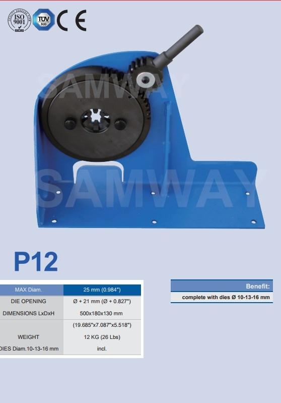 Ручной станок для обжима РВД SAMWAY P12 (108-201) - 1