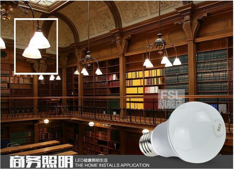 Светодиодные лампы LED-A55-E27 (101-202-2) - 8