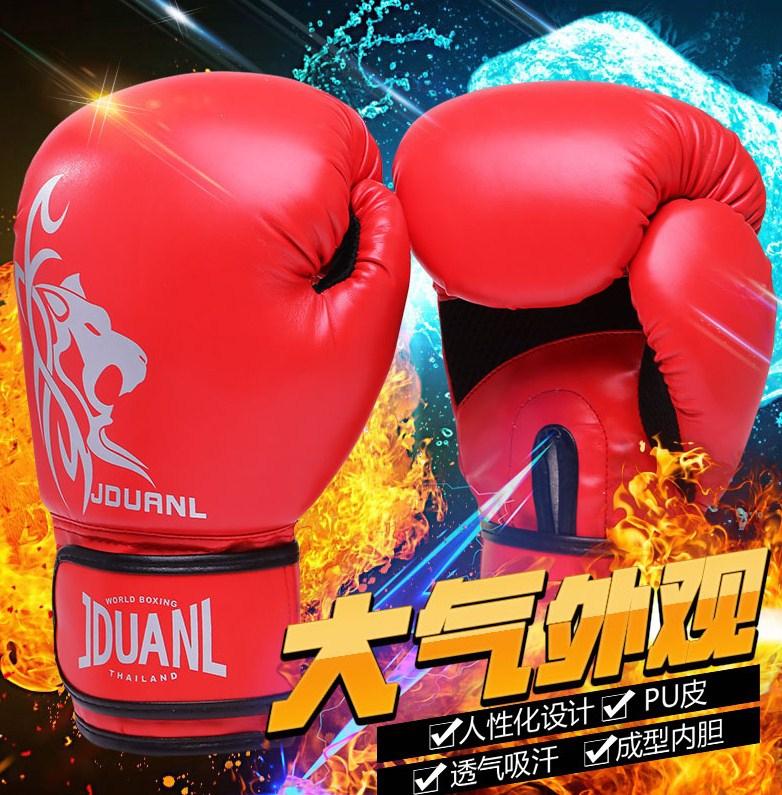 Боксерские перчатки JDUANL - SD351 (131-102) - 8