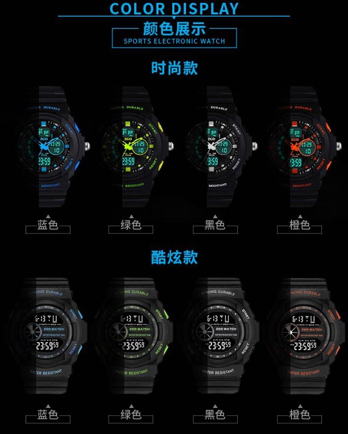 Водонепроницаемые электронные спортивные часы ZGO WATCH A316Z-X (123-108) - 8
