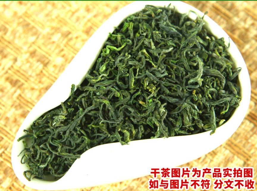 Зеленый чай 2016 года YIBEIXIANG TEA (121-103) - 4