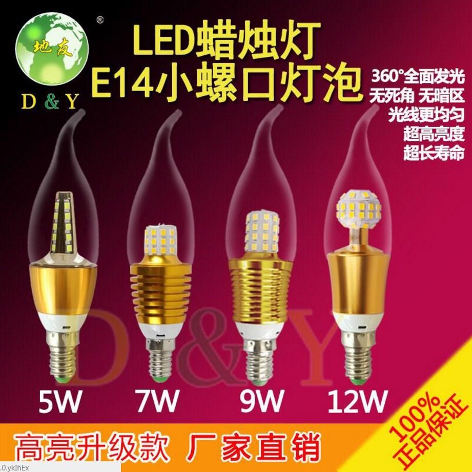 Лампа пожаробезопасная с металлическим корпусом LED-E14-E27-9W-5730 (101-221) - 3