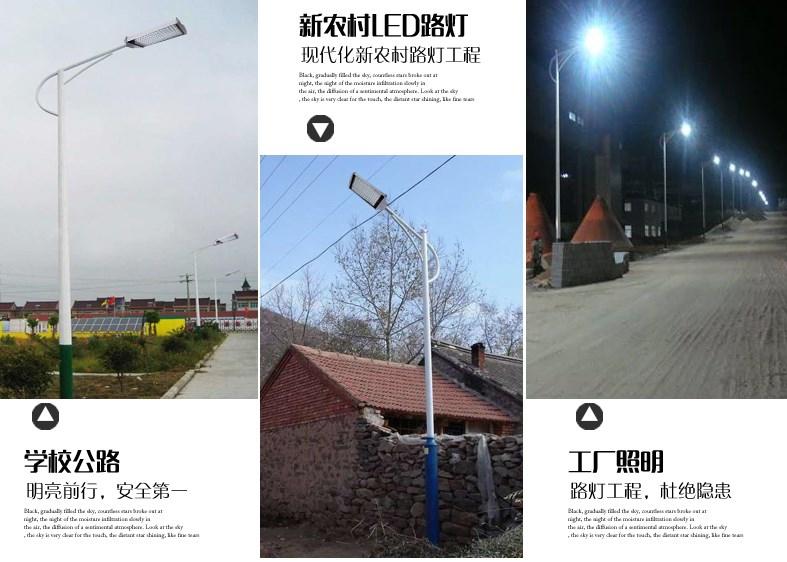 Светодиодный светильник прожектор LED Caixin 42W-196W (115-105) - 2