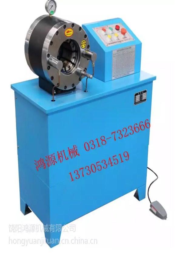 Станок для обжима РВД Hongyuan DSG-250 (108-149) - 3