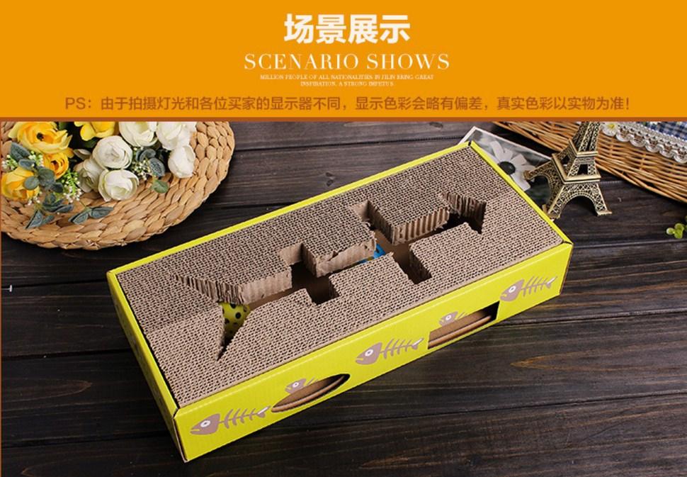 Коврик для кошки Tian Yuan Pet - WJ-ZB-005 (128-100) - 8