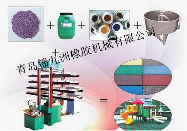 Оборудование для производства резиновой плитки и крошки - 2