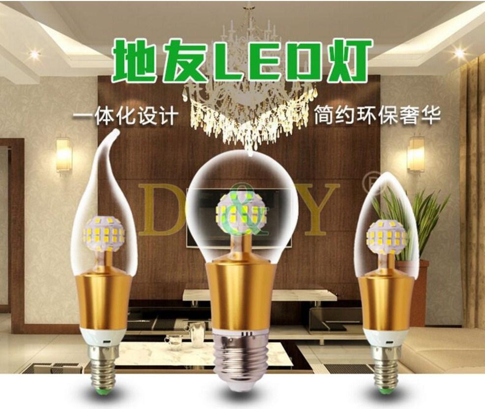 Лампа пожаробезопасная с металлическим корпусом LED-E14-E27-12W-5730 (101-222) - 4